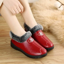 New old Beijing cloth shoes leather fashion Plush warm middle-aged cotton shoes