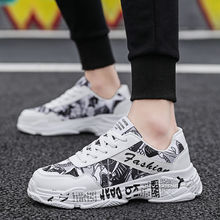 2019 summer men's shoes sports Korean trend all kinds of men's online Red daddy canvas shoes casual fashion shoes men