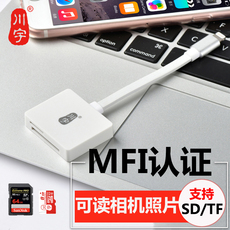 Флешка Kawau MFI SD/TF Iphone6 Ipad