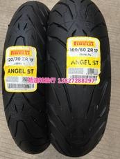 Шины для мотоциклов Pirelli ST GT