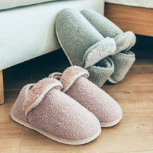 Full length and plush winter men's cotton slippers, warm couples, children's home, home postpartum month indoor skid resistance