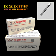 One time cutting and fogging tattoo full set of needle 3Rs 5RS 7RS closed mouth loose mouth tattoo needle