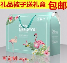 The company's practical gifts are packed in core gift boxes, returned in summer, air conditioners, gifts, summer cool quilts wholesale