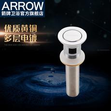 Комплектующие для раковин ARROW AQS030
