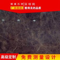Коричневый мрамор Xin Ming sheng stone