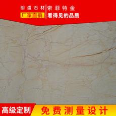 Бежевый мрамор Xin Ming sheng