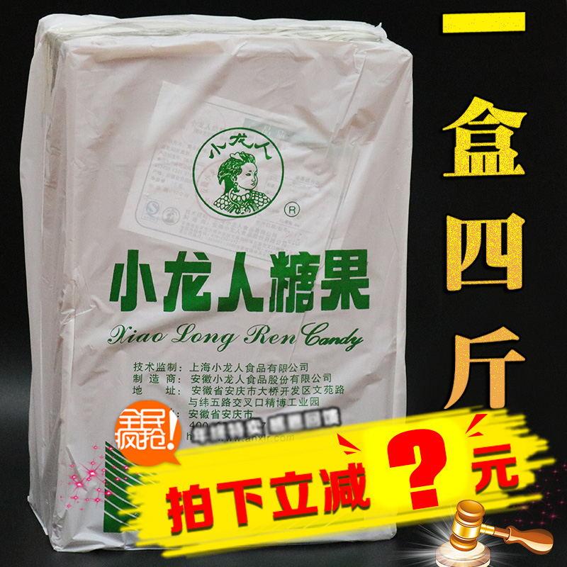 小龙人奶糖 糖果年货零食品小吃喜糖 牛奶糖4斤 安庆特产包邮