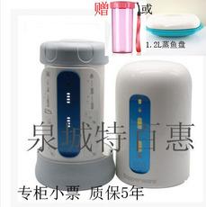 Фильтр для воды Tupperware TPW/C1 TPW--C1