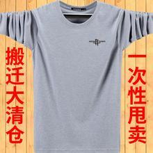 Autumn loose pure cotton fashion brand bottoming shirt