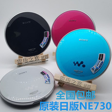 CD-плеер Sony D-NE730 CD Walkman NE830