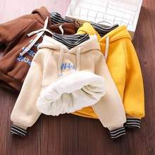 Children's 2019 winter new Korean version, fashion, warm hat, sweater, boys and girls, plus two shirts.