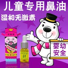 Средство для промывания носа Longevity Cheung