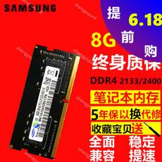Оперативная память Samsung 8G DDR4 PC4