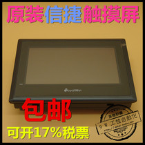 Brand new original xinjie touch screen 7-inch TG765-MT XT-C TG765S-XT MT 10 inch TGA63-MT