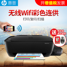 Hewlett/Packard HP GT5820 Wifi