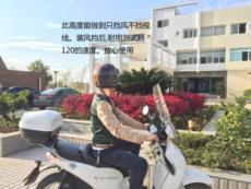 ветровое стекло на мотоцикл 200