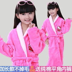 Autumn 2015 child robe