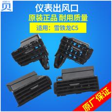 Компрессор кондиционера Dongfeng C5