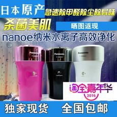 ионизатор Panasonic F-GMK01/F-GMG01nanoe