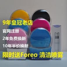 Вакуумный очиститель пор Foreo 60ml Luna2/mini2/Pro2