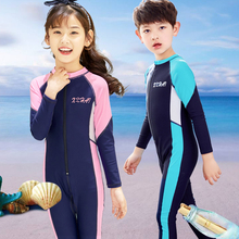 Children's swimsuits, girls'swimsuits, girls' long sleeves, boys'and girls' split swimsuits, students'diving suits, sunscreen snorkeling suits