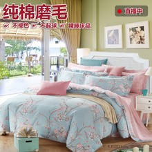To achieve mercury home textile, cotton wool, four piece cotton, cotton bed, four piece set, winter simple and thickened quilt cover.