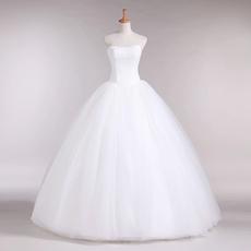 Свадебное платье A888 2017