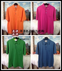 Polo Shirt Hermes Polo