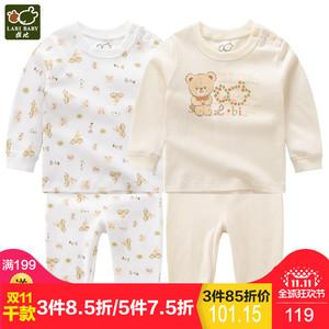拉比童装秋冬新品婴幼儿童宝宝内衣家居服衣服裤子卡通乐熊2套装儿童内衣