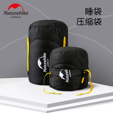 NH multi-functional sleeping bag compression bag portable travel storage bag sundry bag portable bag small fittings outer bag