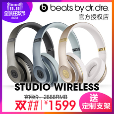 Наушники Beats Studio Wireless 2.0