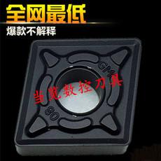 Резец со сменными пластинами Jiang Jiangxi