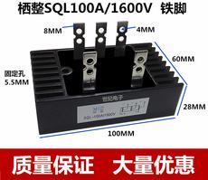 Выпрямитель электрического тока SQL100A1600V