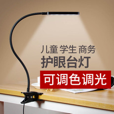 USB-светильник Wide Fengyuan USB LED
