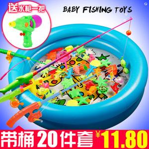 儿童钓鱼玩具池套装磁性铁钓鱼戏水男女小孩宝宝玩具益智1-2周岁3益智玩具