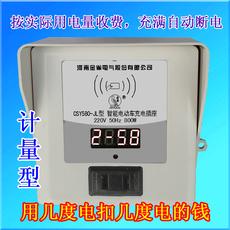 Электрическая розетка Siskin IC