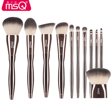 MSQ/ magic silk 11 gold month makeup brush set, full beginner to take in barrel tools, brush, eye shadow brush.