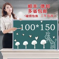 Черная доска Tianhang 100*150