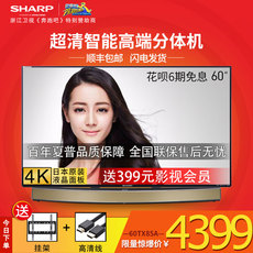 LED-телевизор Sharp LCD-60TX85A 60 4K