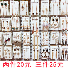 South Korea's face, thin earrings, women's super immortal temperament, personality, all around, ear nail net, red tide, long pendant and simple eardrop.