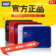 Съемный жесткий диск WD My Passport