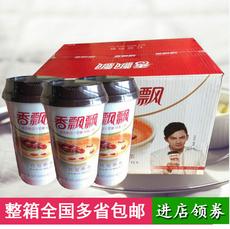 XiangPiaoo 16 30 64g*30 23