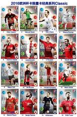 Коллекция спортивных звезд