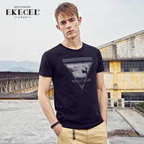 Mens printed short sleeve t shirt in the Korean version of the slim fashion t shirt spring summer 2017 half sleeves of mens clothes