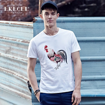 Chinese style t shirt men new year Rooster embroidered clothing mens short sleeve cotton t shirt t shirt t the summer King