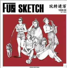 Контурный рисунок Бесплатная доставка 2015 мода