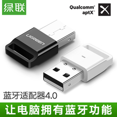 батарейка Green/linking USB 4.0