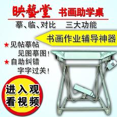 фурнитура для столов