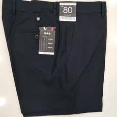 Фирменные мужские брюки