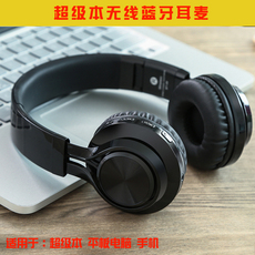 Наушники Bei Siqiao Air 710s XPS